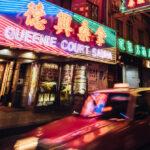 Photographing Hong Kong's Neon: A Contact Sheet
