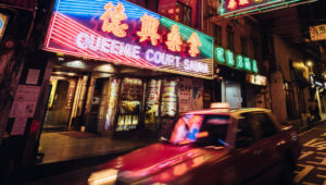 Photographing Hong Kong's Neon: A Contact Sheet